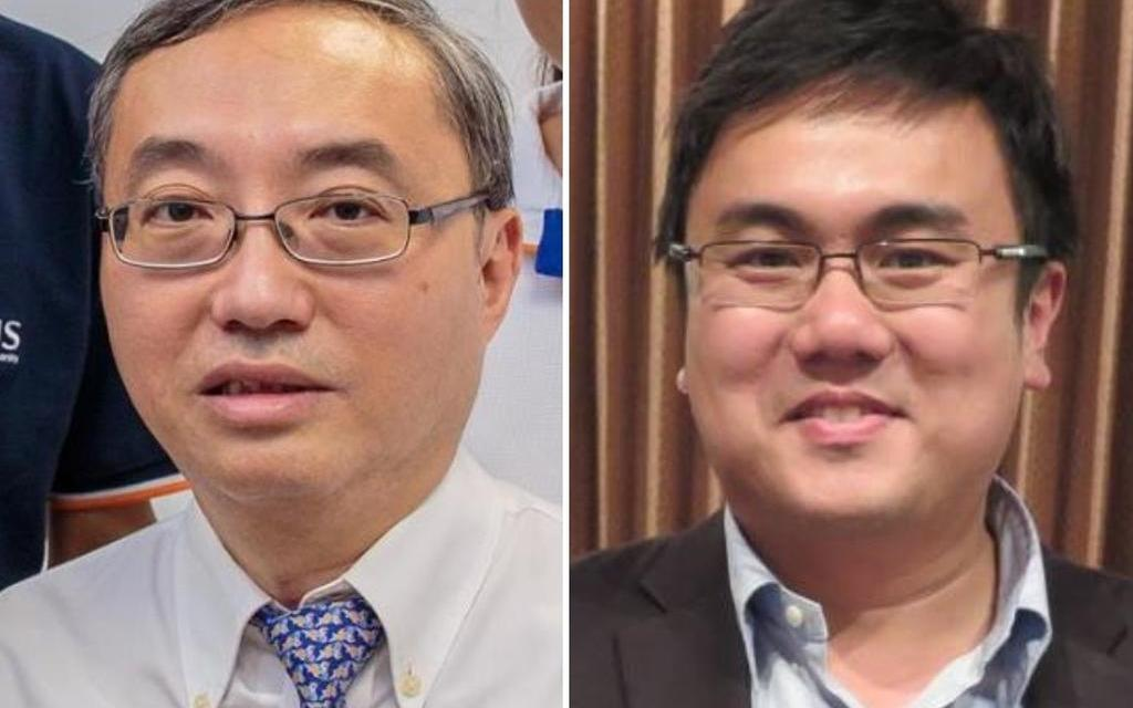 Singapore: A professor and a research fellow at NUS charged.