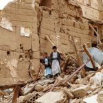 Yemen: UN Report Accuses Yemen's Central Bank of Corruption.