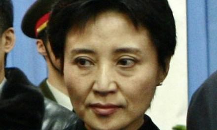 China: Gu Kailai gets death sentence with reprieve