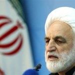 Iran: Death penalty for economic crimes.