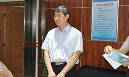 China: Former Lottery Official Sentenced to 17 Years in prison for corruption.