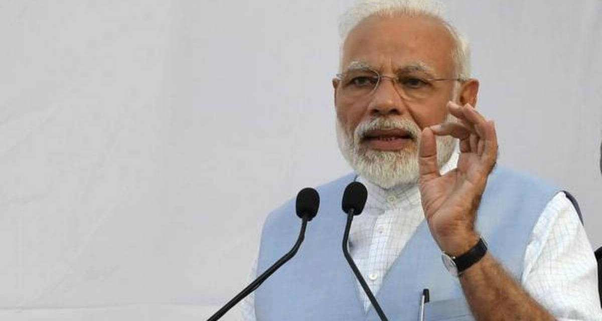 India: Is Modi's anti-corruption drive real or sham?