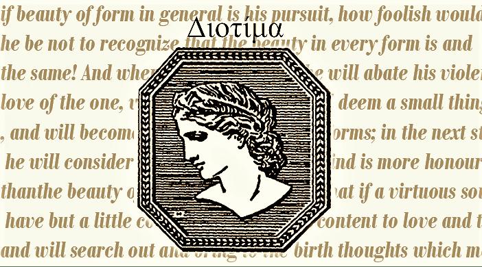 第俄提瑪 ── 一位提出柏拉圖式愛情的女哲學家 17