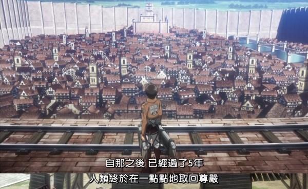 《進擊的巨人》:家畜的安寧 人類的屈辱 33
