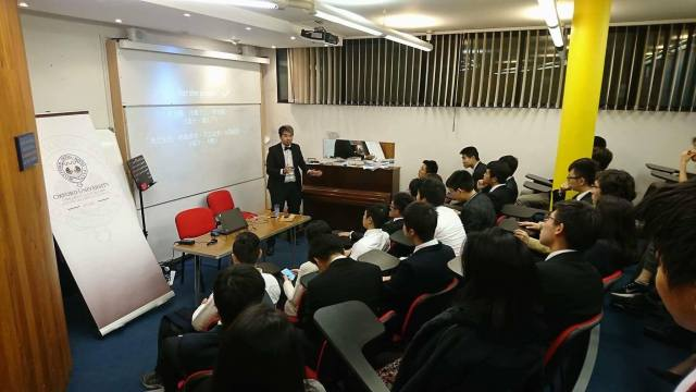 荼毒牛津討論會:儒家與民主 4