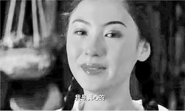 三松閣:愛情不問理由? 1