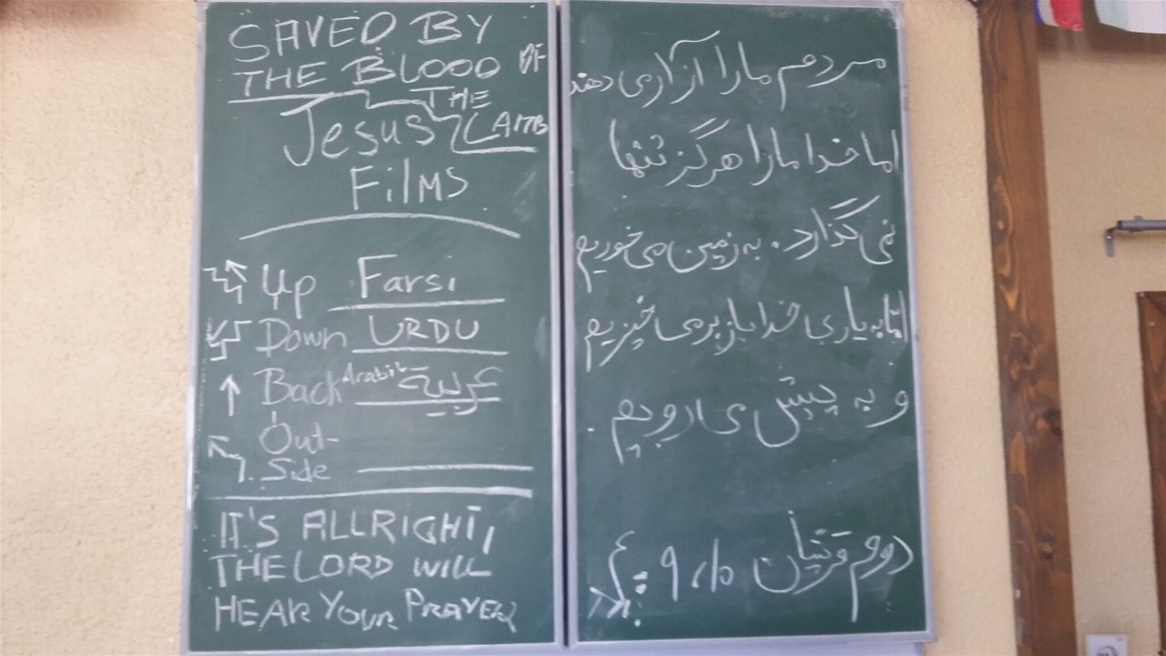 Notice board following the Jesus Film night discussions last Thursday night in multiple languages