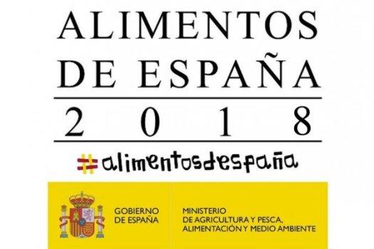 Premios alimentos de España al mejor jamón 2018