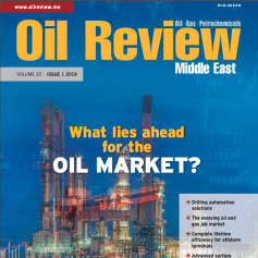 Oil review magazine cover
