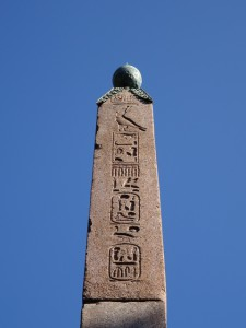 Egyptian obelisk of Villa Celimontana.