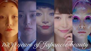 タイムスリップメイク〜日本女性 1000年の道のり〜 | 1000 years of Japanese beauty– Evolution of women