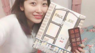 【開封】クリスマスコフレ戦利品とGU購入品紹介!ポール&ジョー、シュウウエムラ【ライブ配信】