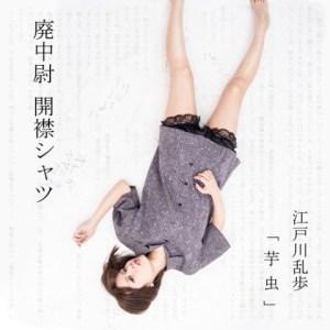 item_303070_l