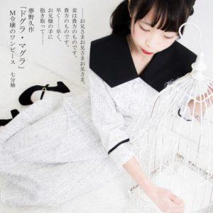item_342328_l