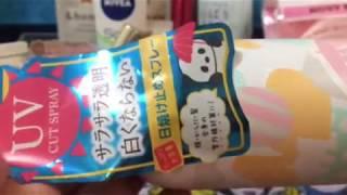 プチプラコスメ 購入品紹介♪ part.2 キャンメイク 日焼け対策!!
