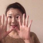 【スキンケア】パック代用、手作りパックで美肌を目指す!