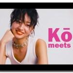 【Kōki,】美容誌、初登場! メイクがもたらすマジック【VOCE公式】