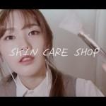 [日本語ASMR]スキンケアショップロールプレイ/Skin care shop roleplay/音フェチ