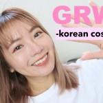 【韓国コスメ】雑談ばっかりな準備動画! #GRWM