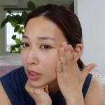【健康】大人の女性必見。クレンジングからの美肌マッサージのやり方で変われる