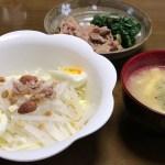 【糖質制限の昼ご飯】豚肉の煮物なダイエット食 2020 2 23(日)
