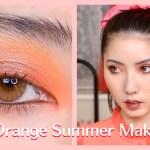 [夏のオレンジメイク]プチプラ韓国コスメ、CLIOのアイシャドウが優秀🍊