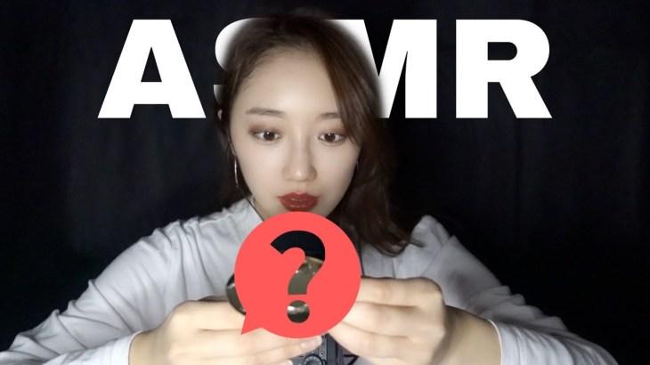 【ASMR】最近の美容グッズ紹介💡2021みんなどんどん綺麗になろ!【囁き声】