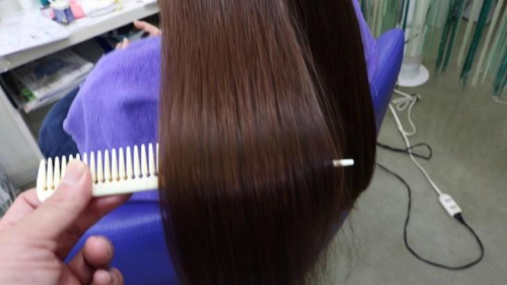 素髪ヘアケアの美髪カラー