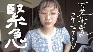 【購入品】おすすめ韓国雑貨&コスメ | お知らせも♡