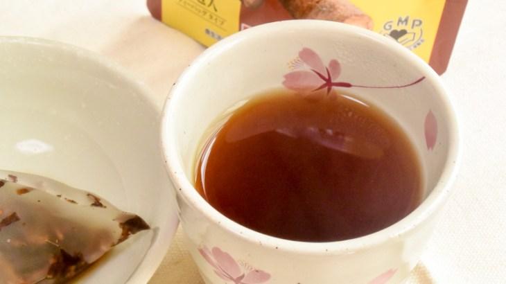 あじかんの焙煎ごぼう茶