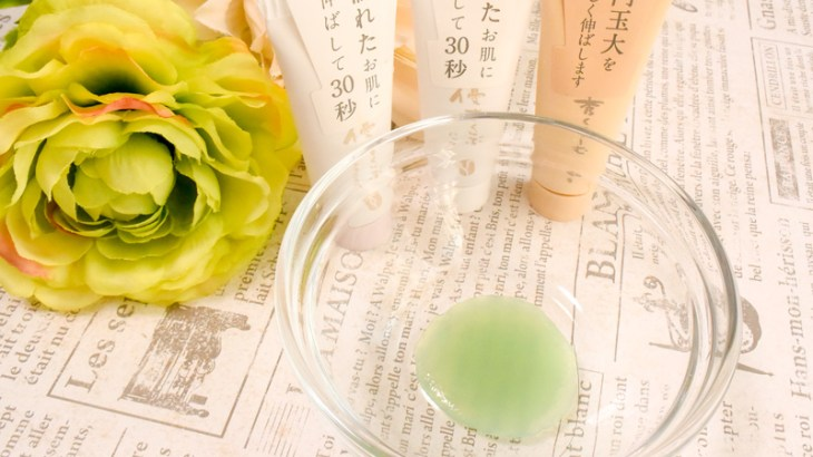 【クチコミ】7日間あきゅらいずを朝晩使い、40代乾燥肌の効果をすっぴんで報告