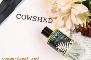 カウシェッド(COWSHED)のボディオイル ワイルドカウ
