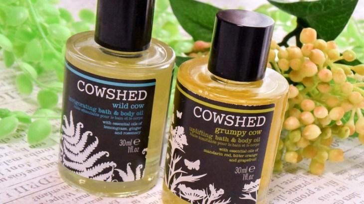 カウシェッド(COWSHED)男性が好きなオイルはどっち?ワイルドカウVSグランピーカウ