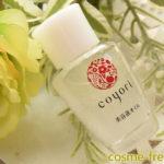 Coyori(コヨリ)美容液オイルを1か月使い続けた頑固な乾燥肌の変化をレポート!
