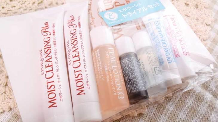 40代女子も岡江美希さんのエポラーシェで美肌になれるか? 化粧水と美容液編