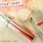 【現品お試し】アスタキサンチンはエイジング効果あり?アスタリフトホワイトの美白美容液