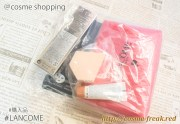 "<span class=""title"">@cosme Beauty Day購入品・ランコム ウルトラファンデキットの商品レビュー</span>"