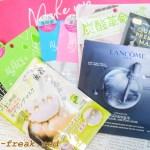2019年【RAXY(ラクシー)福袋】即完売!マスクたっぷり1000円セット体験レポ