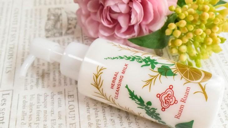 乾燥肌におすすめ!ルアンルアンのハーバル クレンジングミルク、クチコミ使用レポート