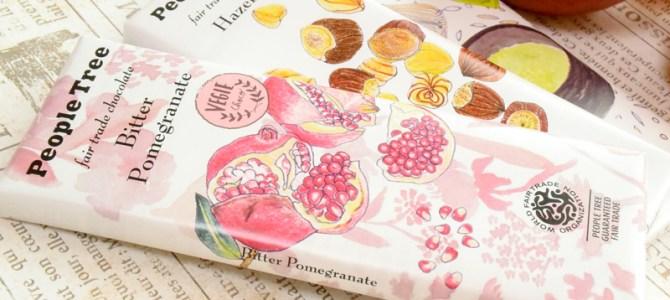 【テラクオーレ】大人のご褒美に人気!ピープル・ツリーのオーガニックチョコレート