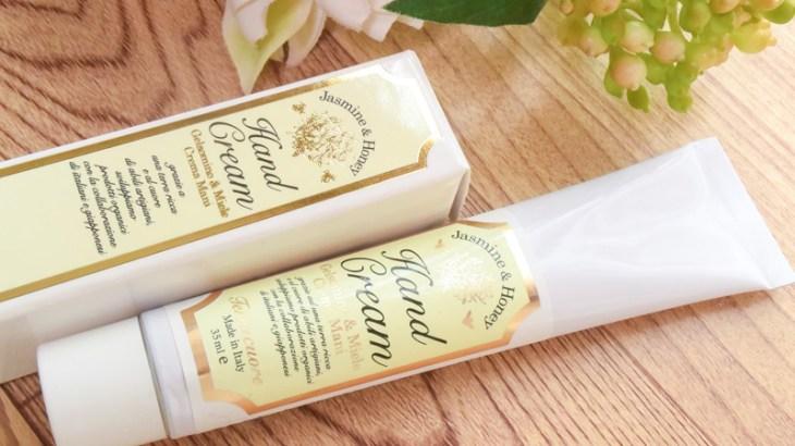 40代女性向けの高保湿ハンドクリーム、テラクオーレのジャスミン&ハニーを徹底調査