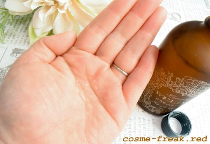 【ウェリナオーガニクス】カレアモイスト(しっとりタイプ化粧水)
