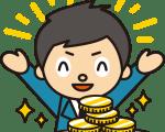 仮想通貨ってこれから始めてもいいの?2月は高騰のチャンスかも。
