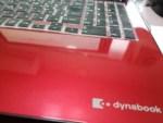 【Dynabook】PCの処分時にパソコンのデータを消去する方法
