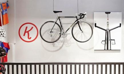 kinoko cycles 2