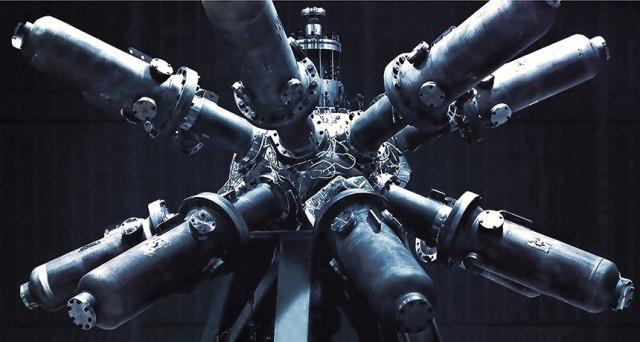 Image: Prototype fusion reactor