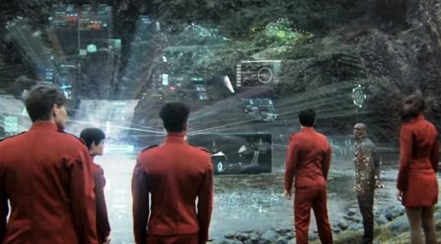 Star Trek and The Machine