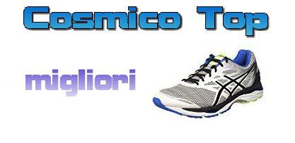 newest collection ac32b 6a957 Ecco le migliori scarpe da running e da jogging per uomo o per donna su  Amazon   Cosmico - Migliori, recensioni e opinioni