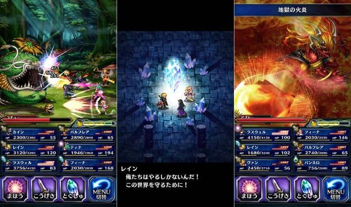 meilleurs jeux Android gratuits à télécharger - Final Fantasy Brave Exvius