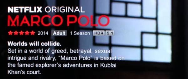 Netflix-HDR-logo